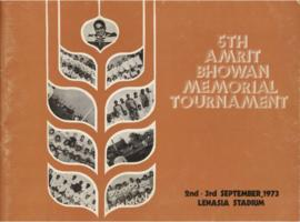5th Amrit Bhowan Memorial Tournament
